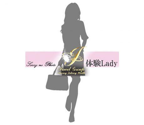 【静岡高級デリヘル】ジュエル静岡店 体験LADY!